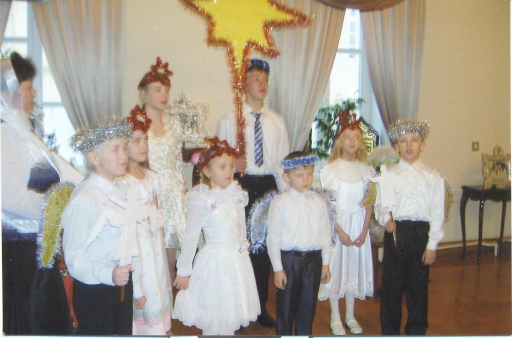 Праздник Рождества 08.01.2011г.