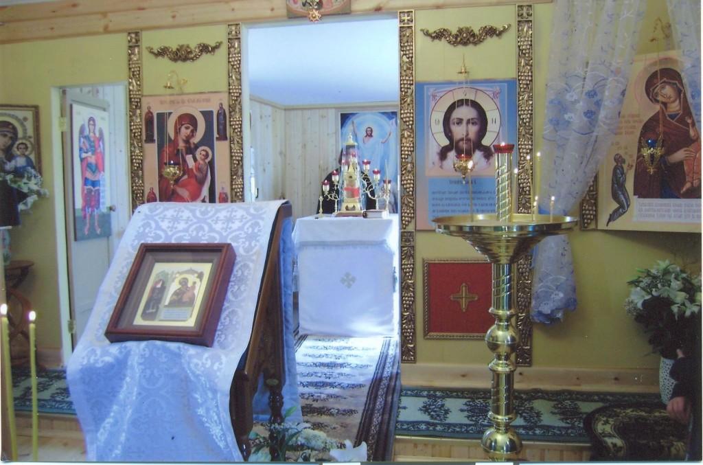 Храм-часовня в честь Божией Матери «Нечаяная радость» готов к освящению. 26.08.2010г.