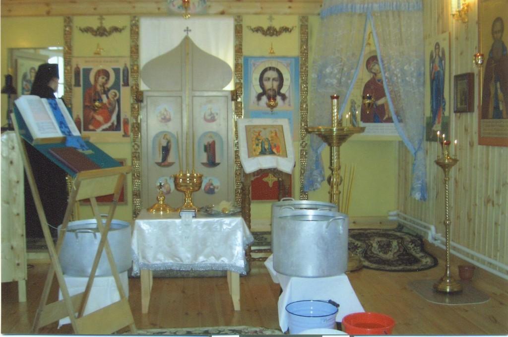 Крещение Господне. 19.01.2011г.